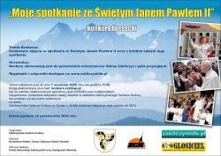 4. Plakat Moje spotkanie ze Swietym Janem Pawlem II